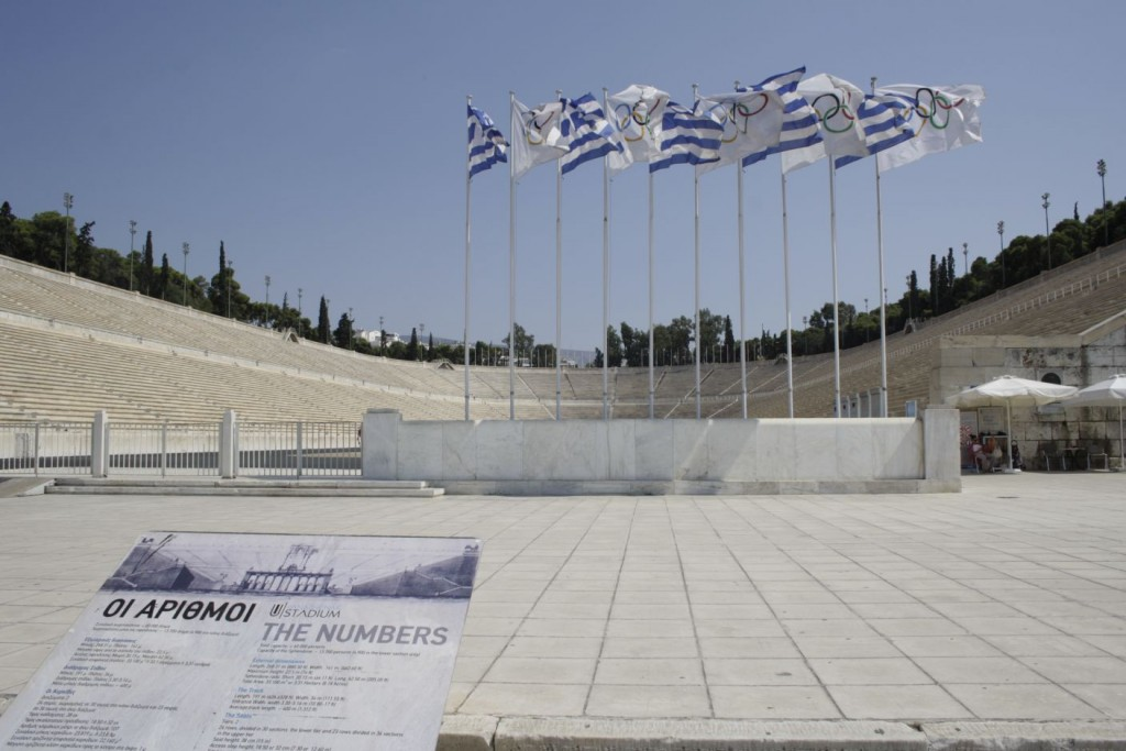 Athen Olympia Stadion