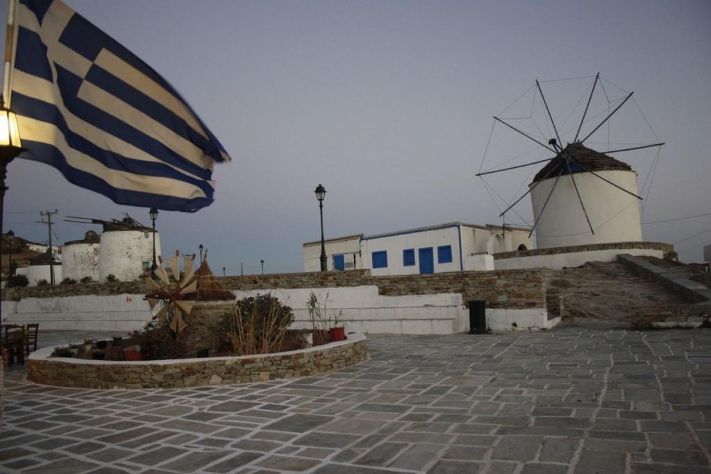 Ios Windmühlenplatz