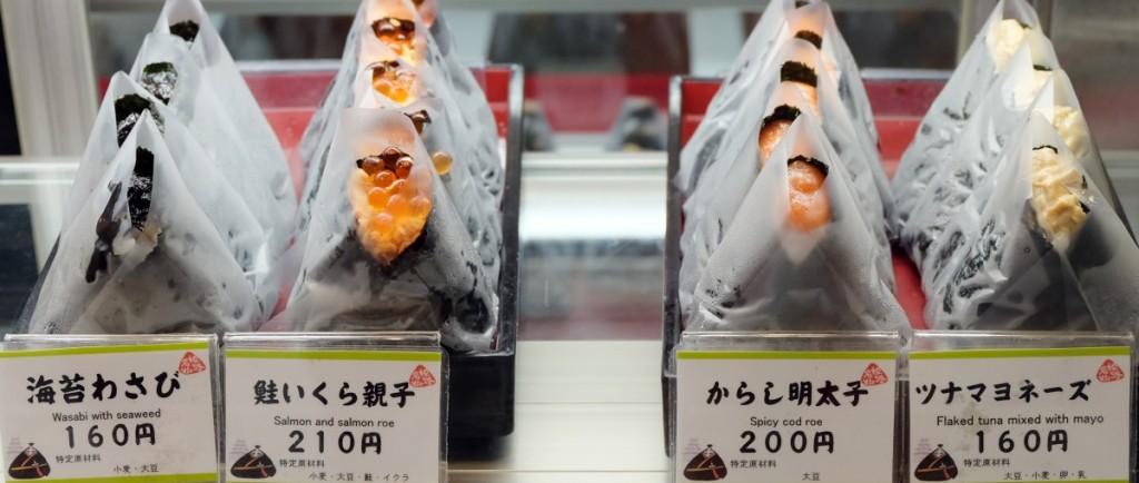 Japanische Küche - Rice cake