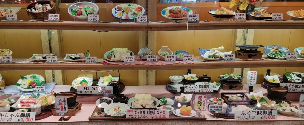 japan_osaka_dotonbori-37