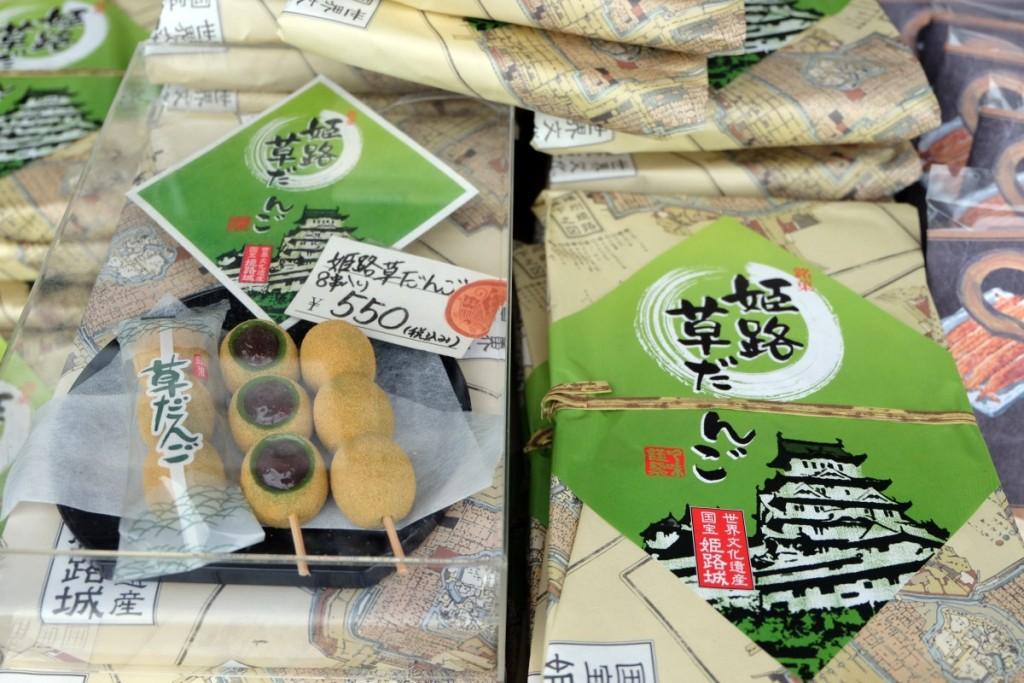 Japanische Küche - Mochi