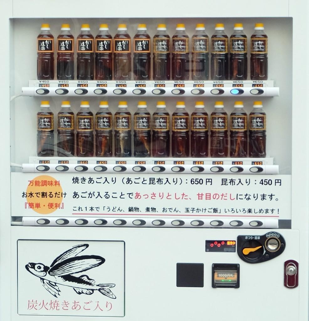 japan_hiroshima-36