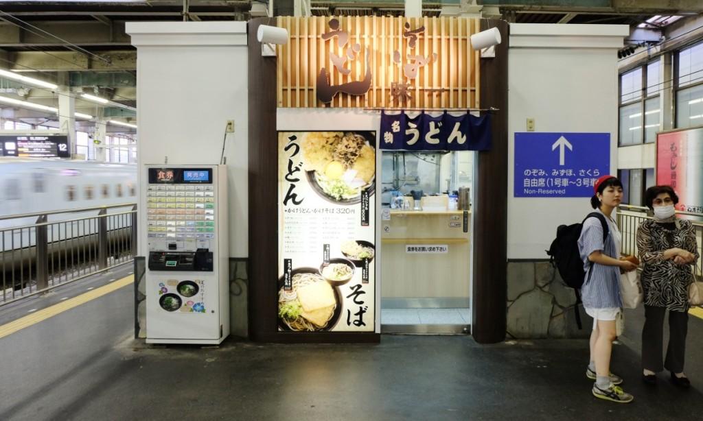 japan_hiroshima-37