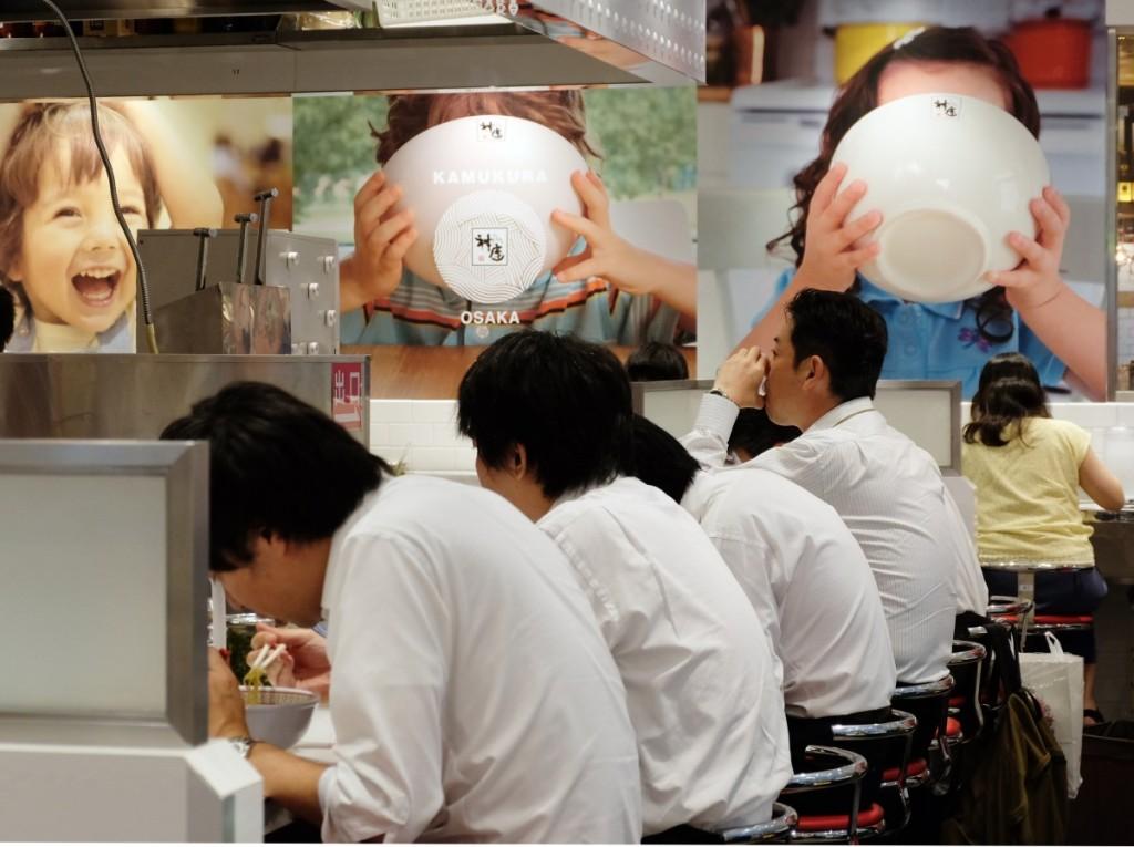 Japanische Küche - Ramen