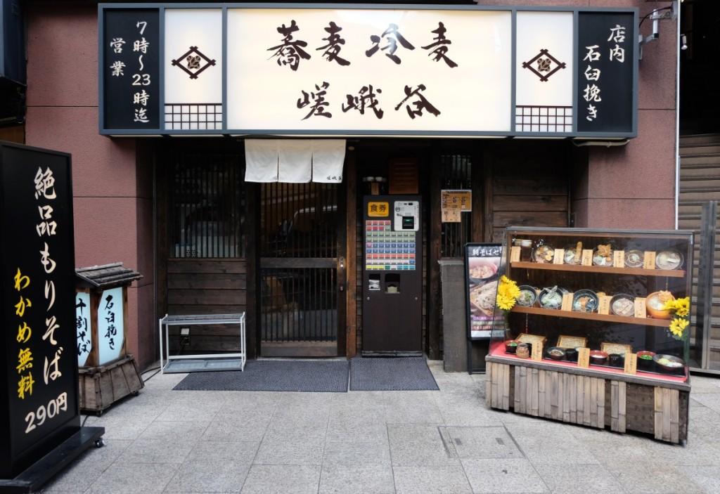 japan_tokyo_food-12