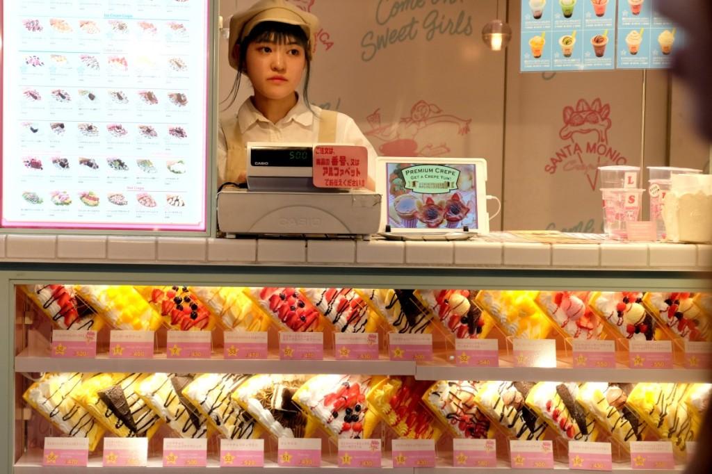 Japanische Küche - Sweets
