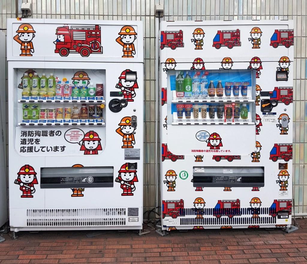 japan_tokyo_food-3