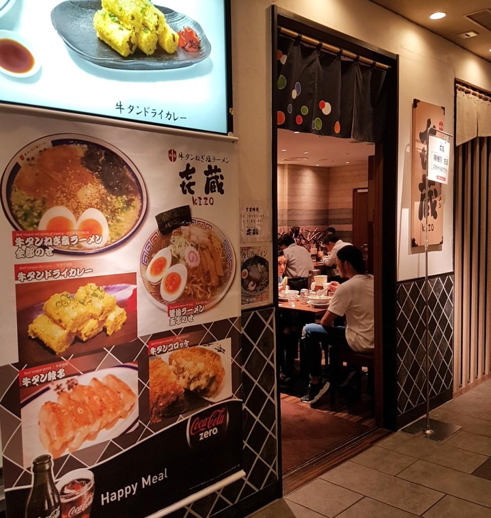 japan_tokyo_food-6