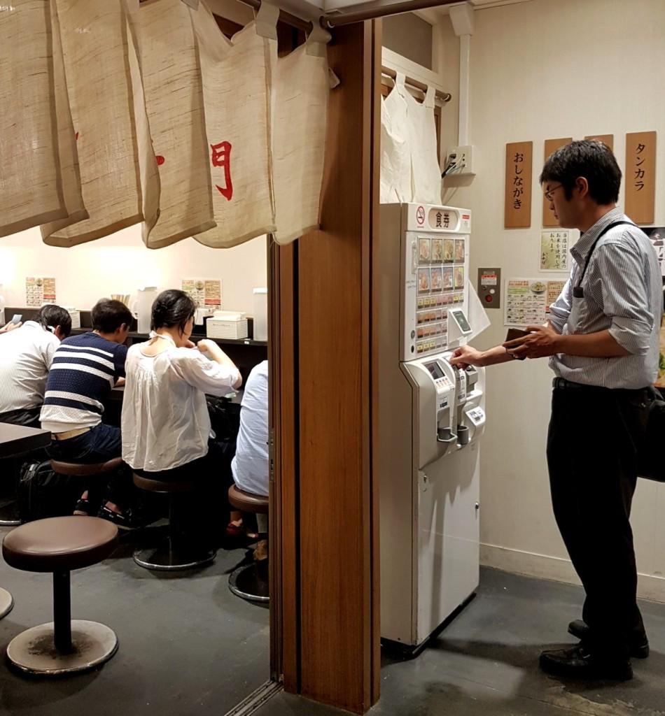 japan_tokyo_food-7