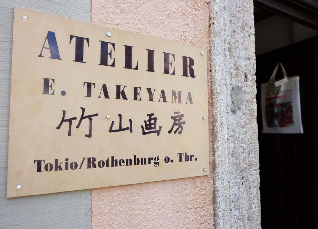 Atelier Eiichi Takeyama