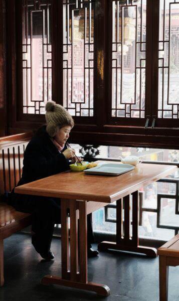 Eatery Shanghai