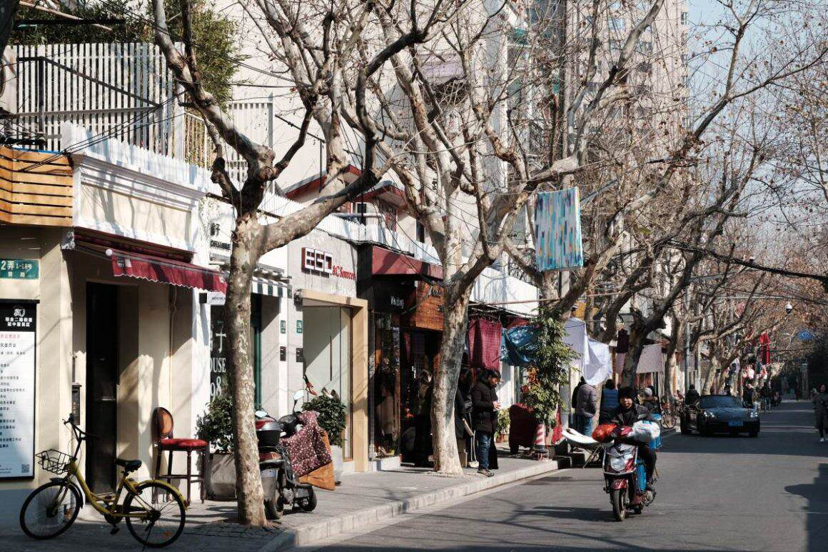 Former French Concession Shanghai