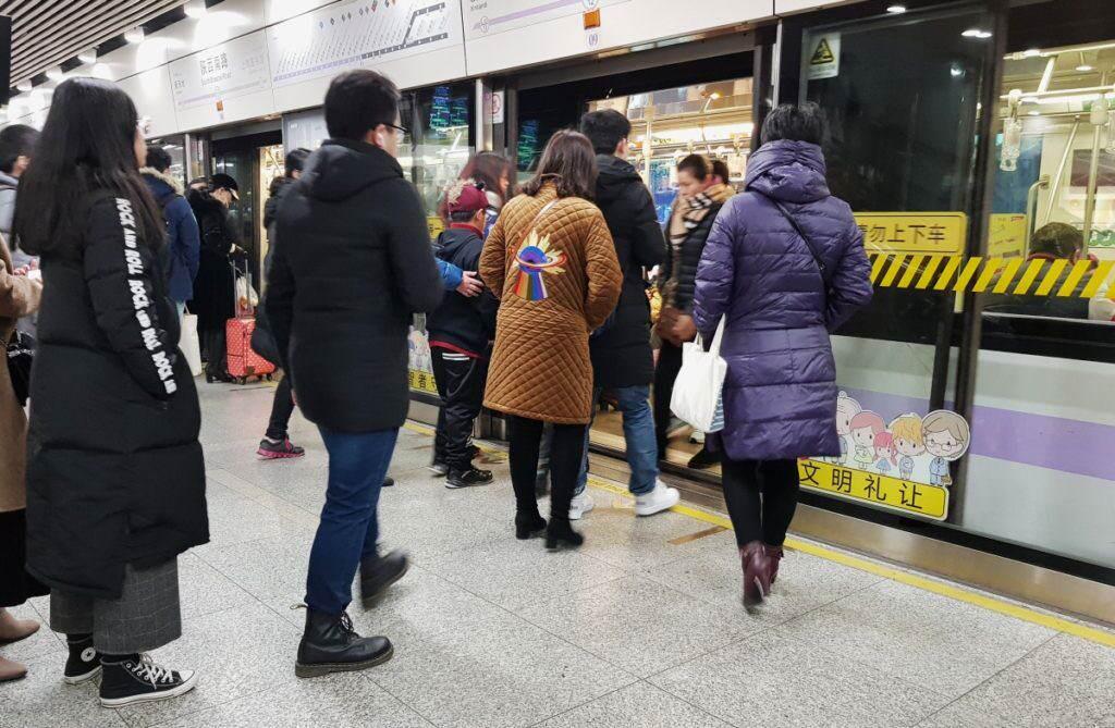 Shanghai metro