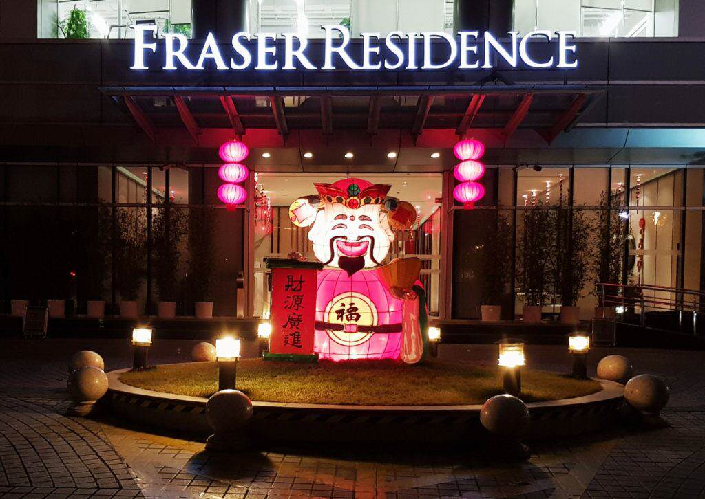 Fraser Residence Serviced Apartment