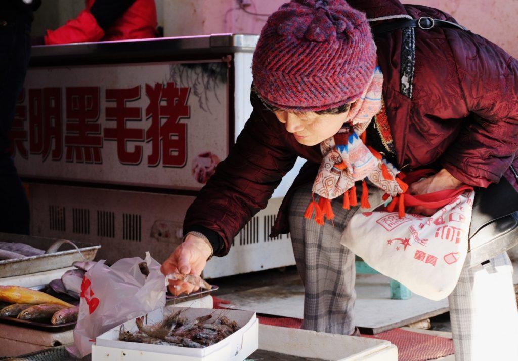 wet market TianZiFang