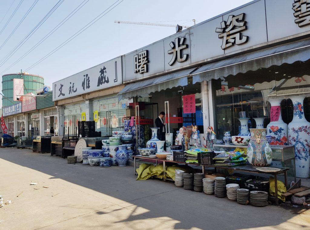 birds and flower market at Zizhou Lu