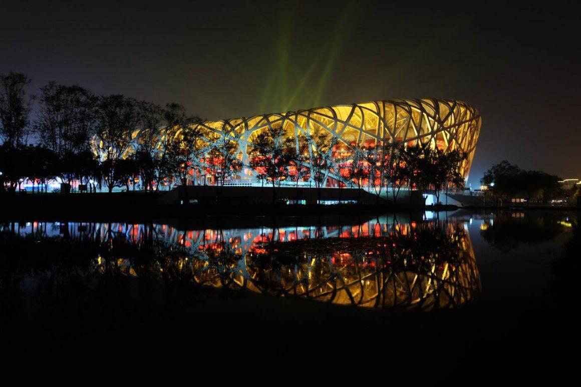 Birds Nest Beijing