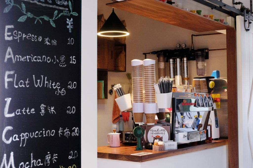 Café Keep Former Nanchang Lu French Concession