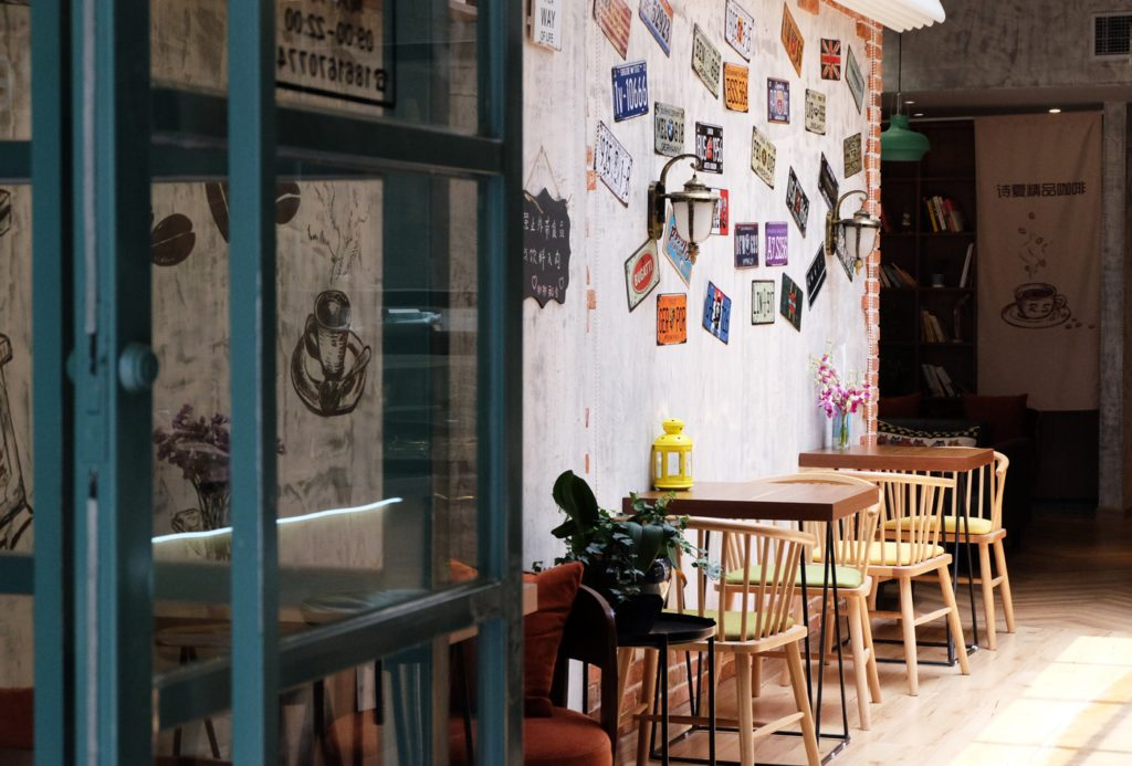 RS Café Former French Concession