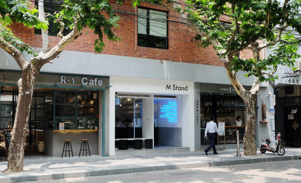 Cafés Former French Concession