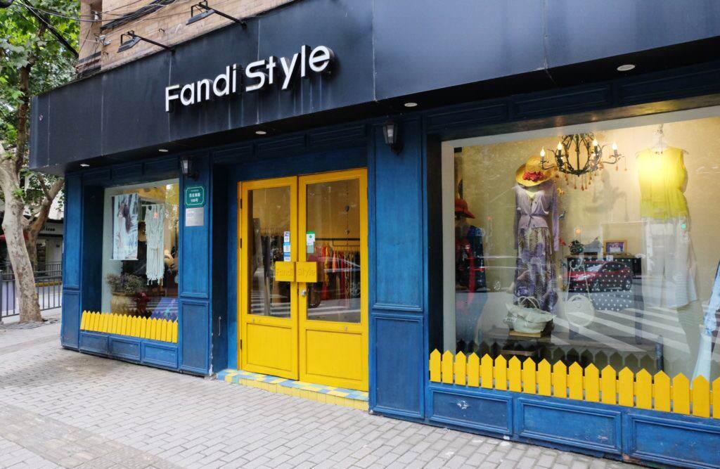 kleine Boutiquen Former French Concession