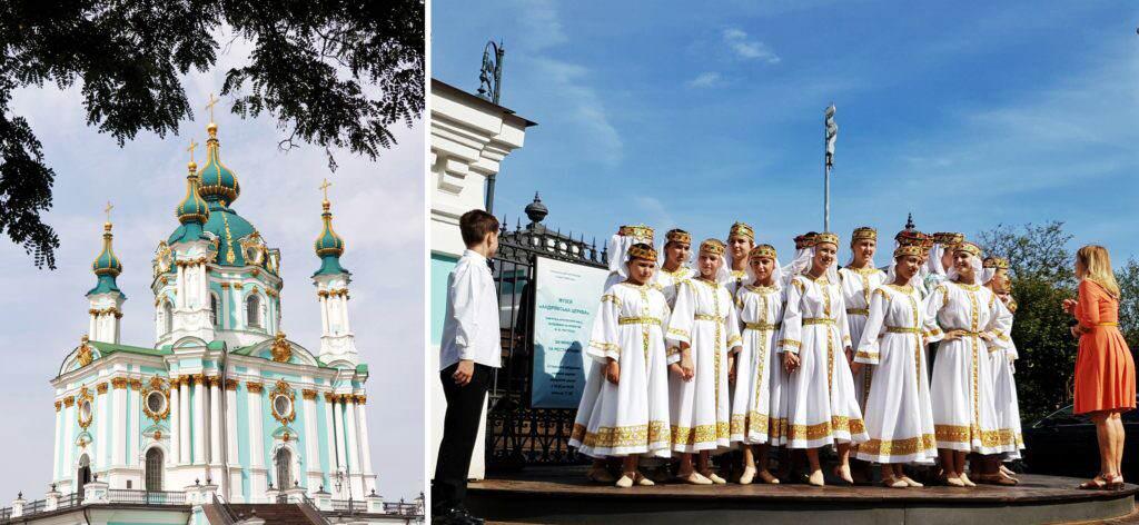 Andriivska Church Kiew