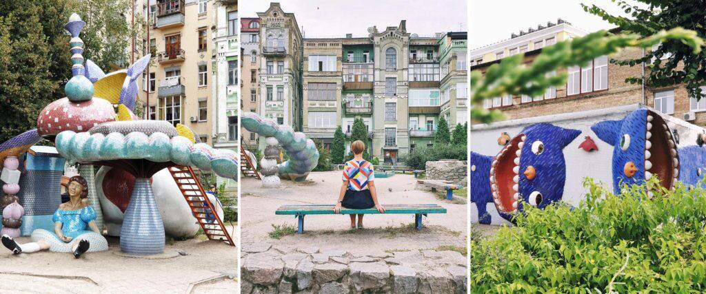 Peizazhna Alley Kiew