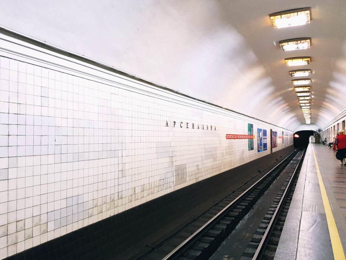 Arsenalna Metro Kiew