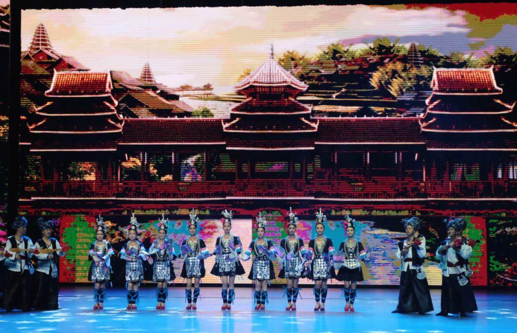Colourful Guizhou