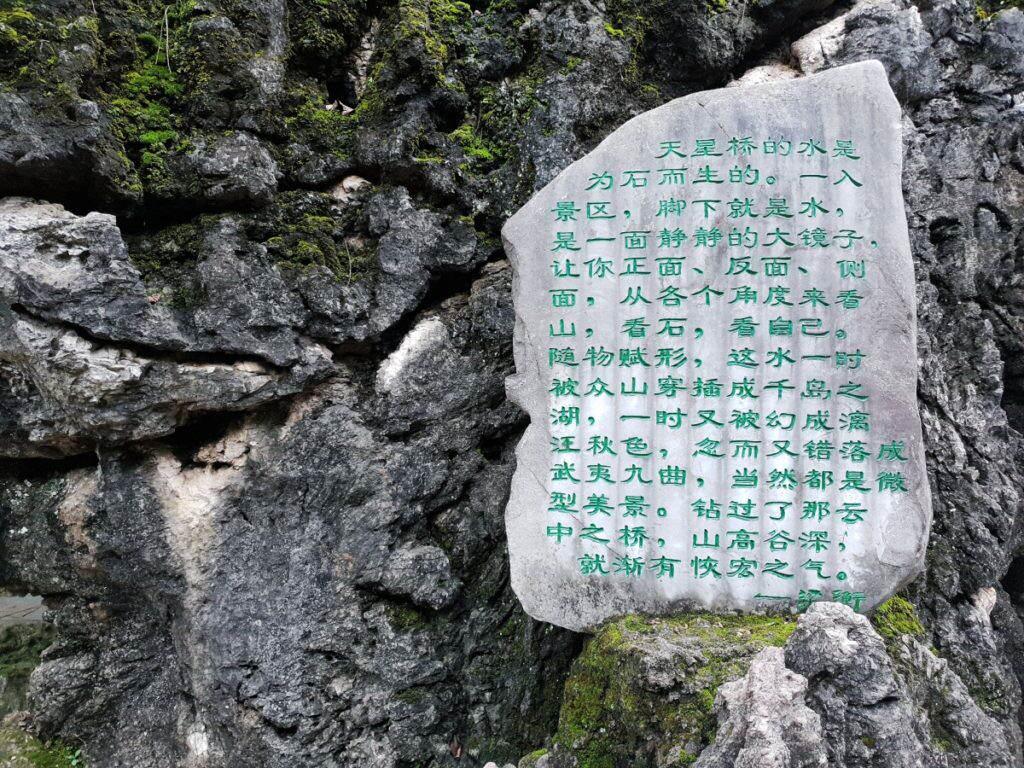 Guizhou Tianxing Qiao Scenic Spot