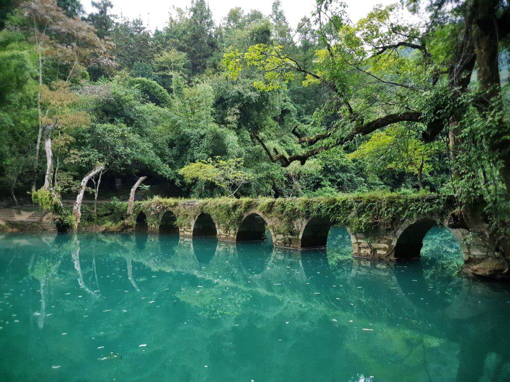 Seven-arched Xiaoqikong Bridge Guizhou