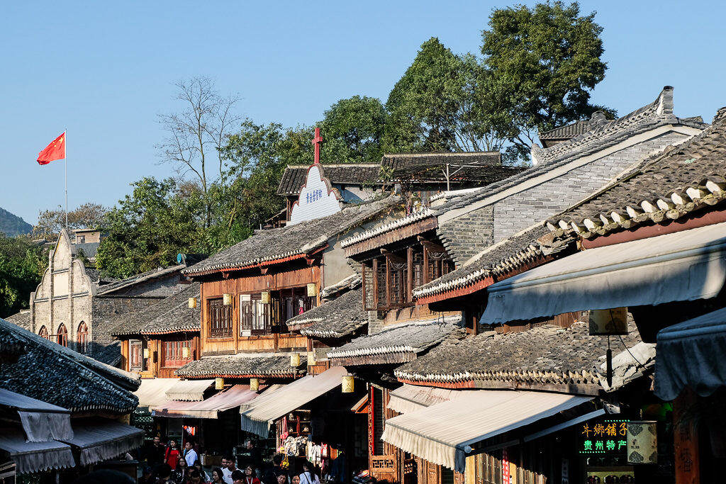 Qingyan Ancient Town Guizhou China