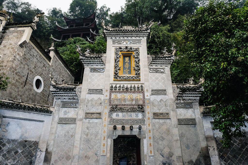 Chinas ethnische Minderheiten Zhenyuan Guizhou