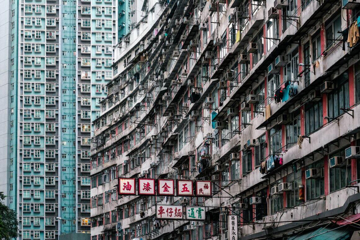 Hongkong Quary Bay