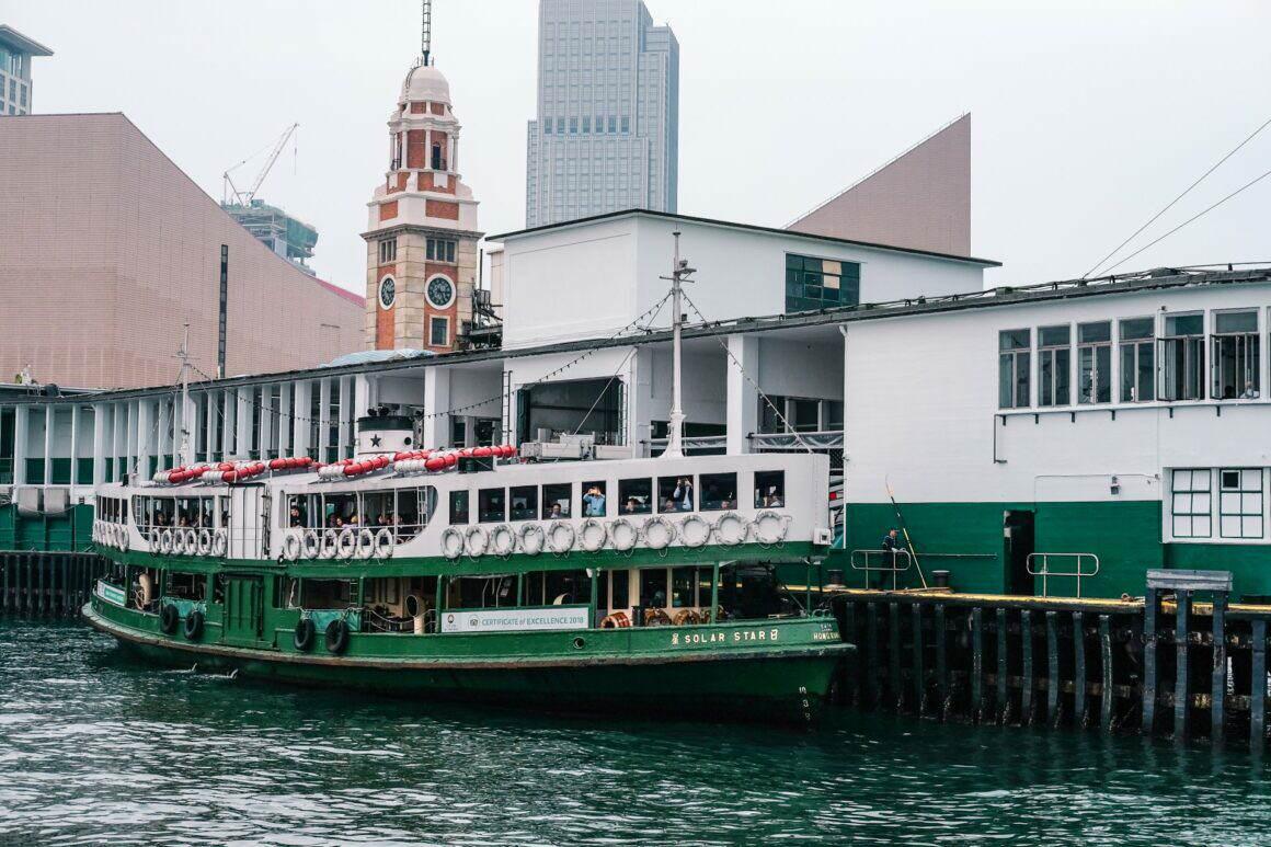 Hongkong Ferry