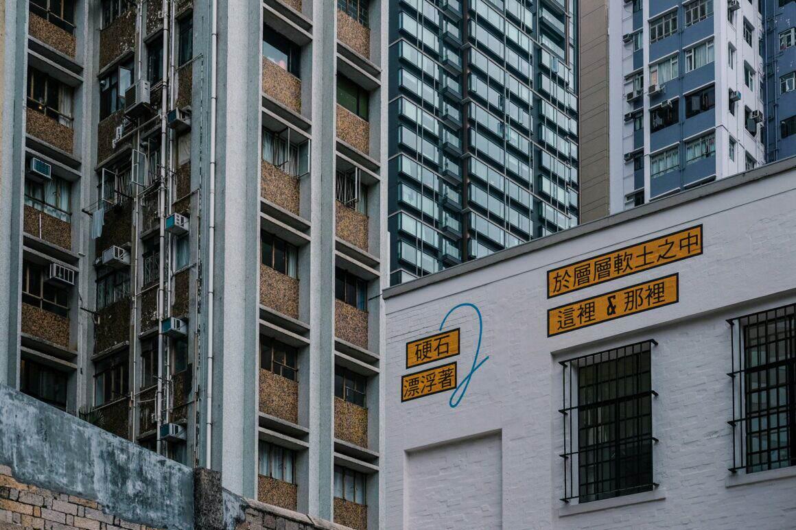 Hongkong Victoria Prison