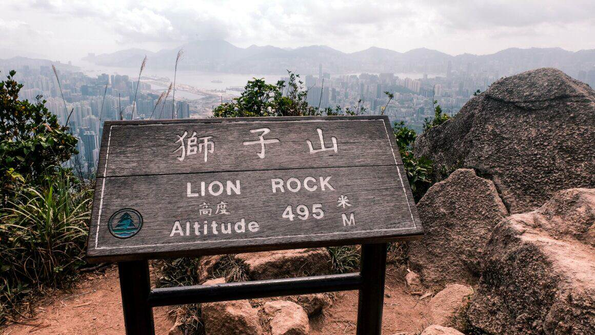 Lion Rock Hongkong