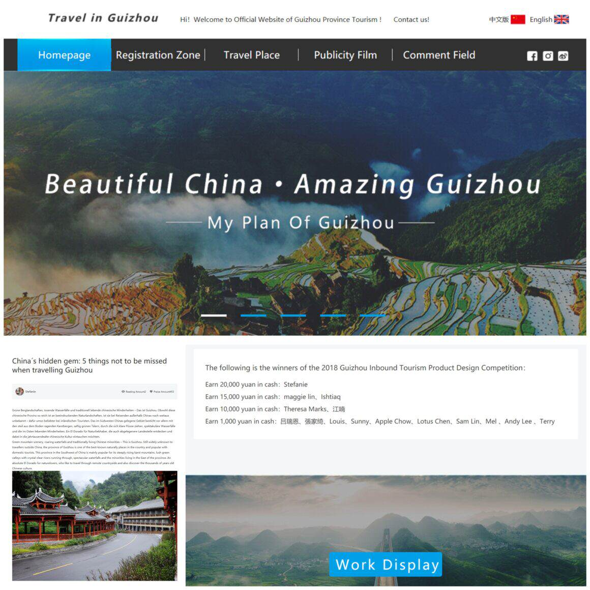Amazing Guizhou Smile4Travel Referenz