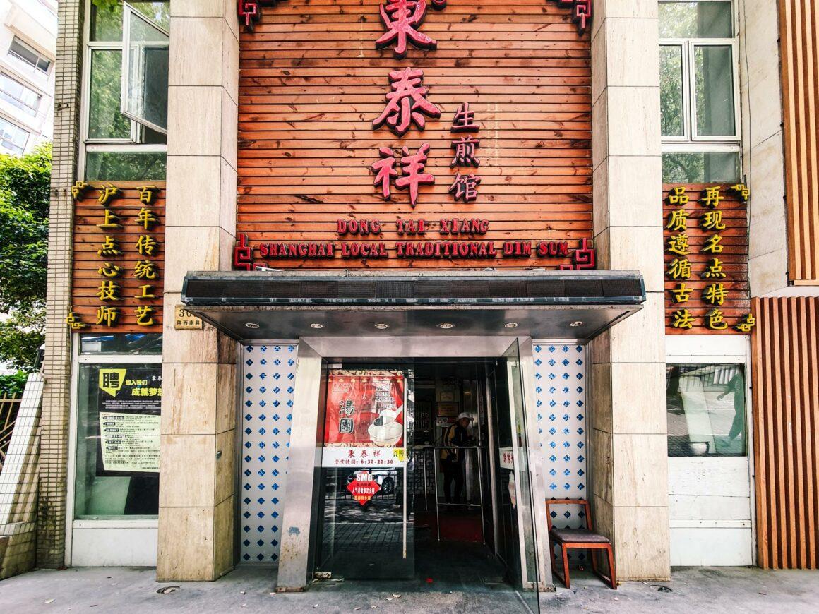 Dumpling-Restaurant Dong Tai Xiang Shanghai