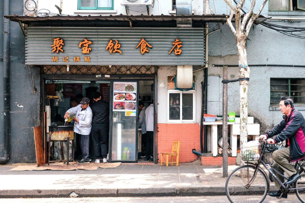 Straßenstand Huji Guotie