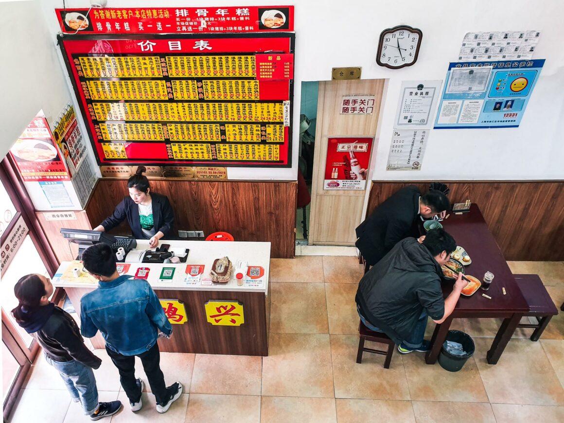 Dumpling-Restaurant Lao Hongxing