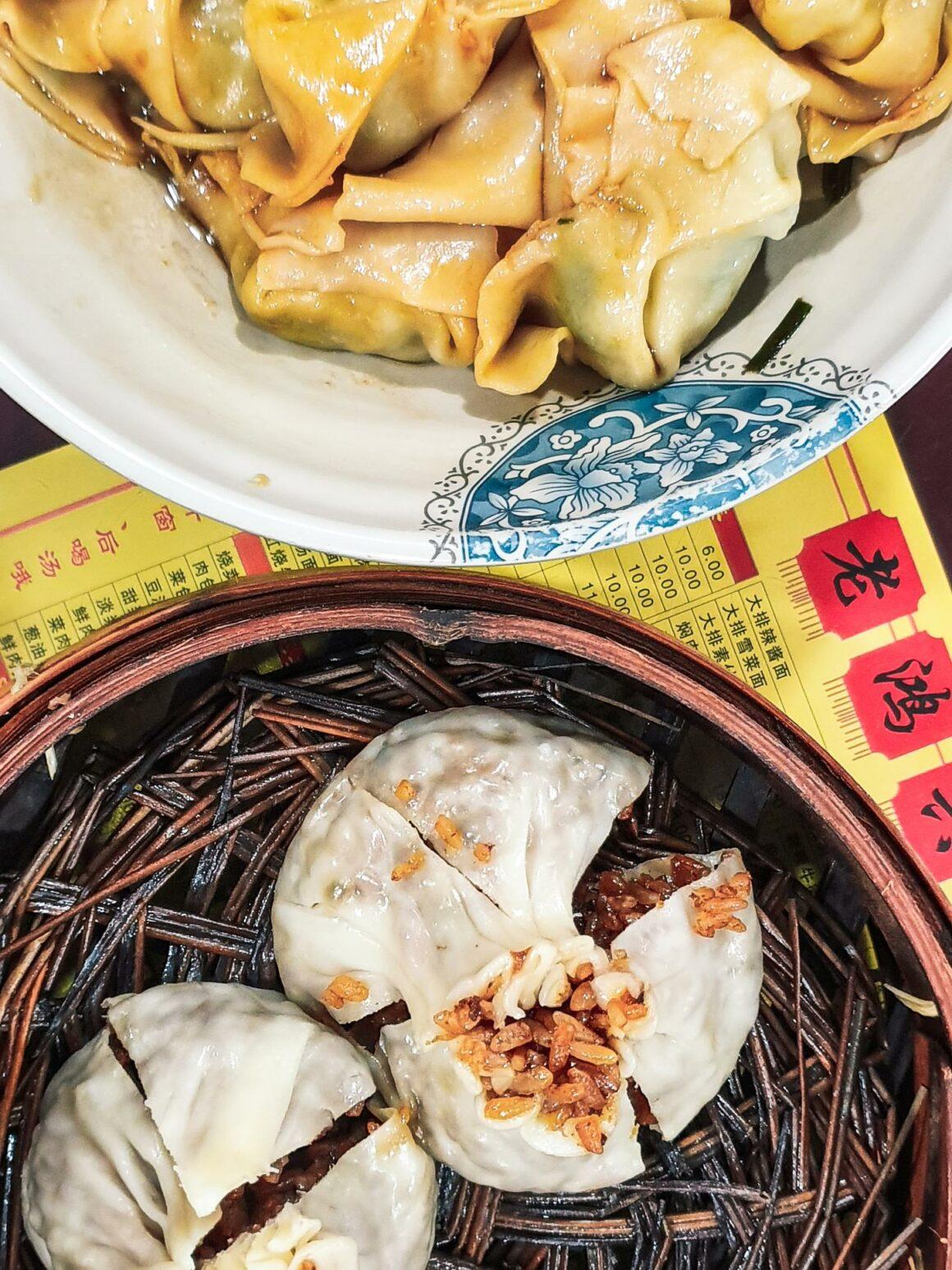 Shao Mai open-faced rice dumpling