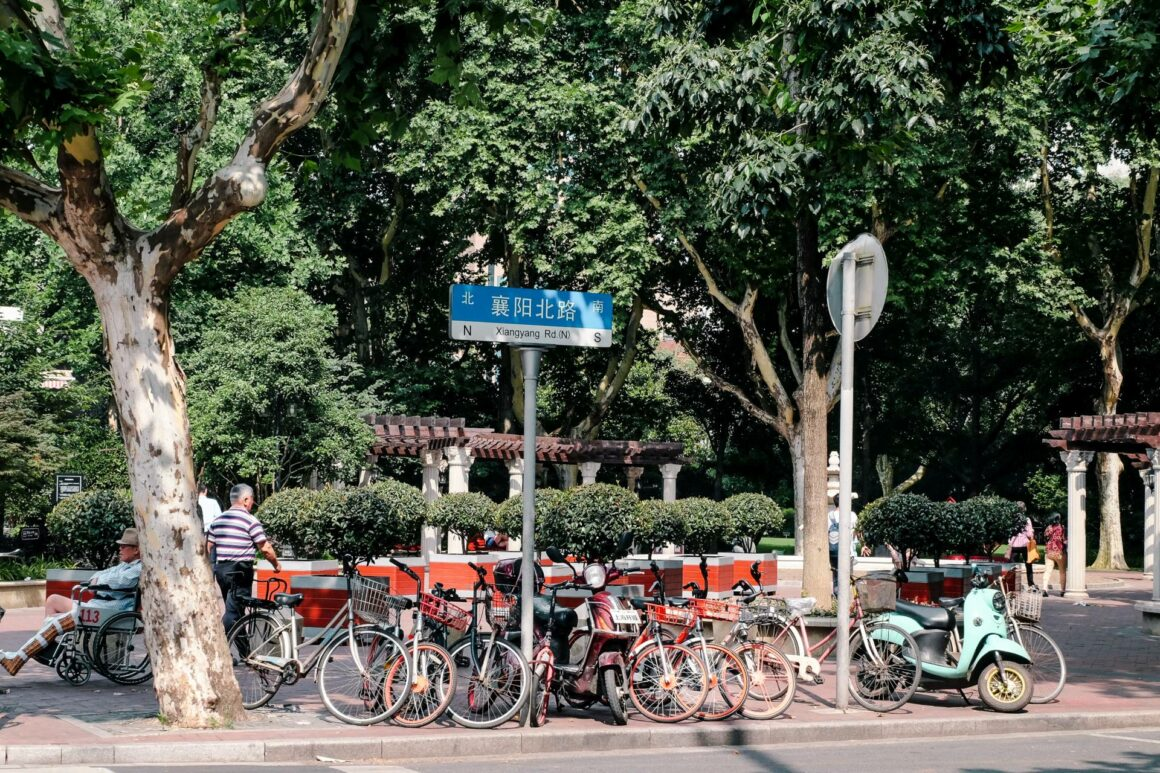Xiangyang Park Shanghai