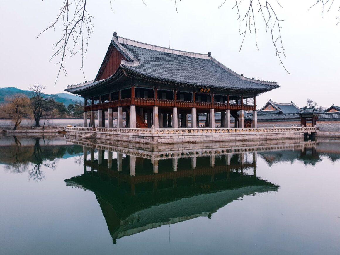 Gyeongbokgung Palast Seoul