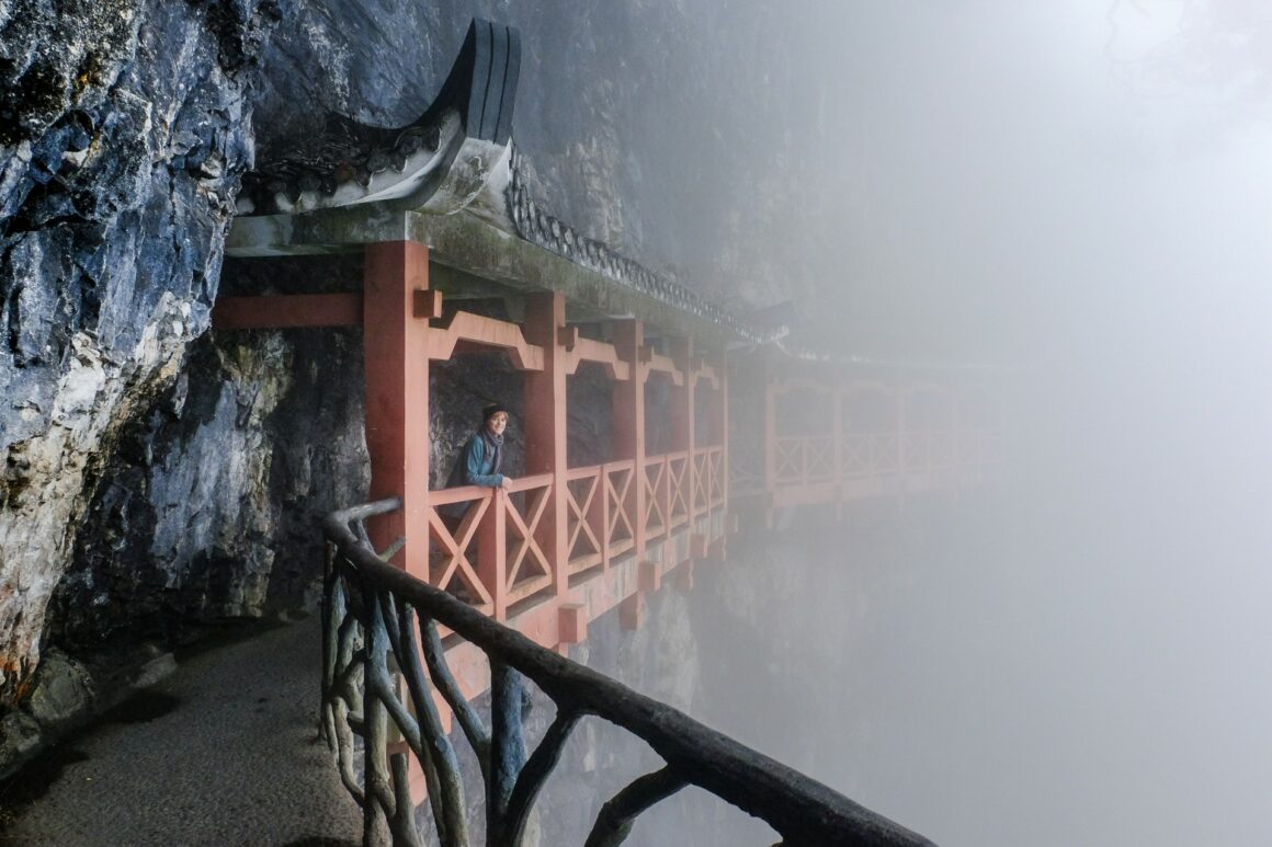foggy Tianmen Mountain