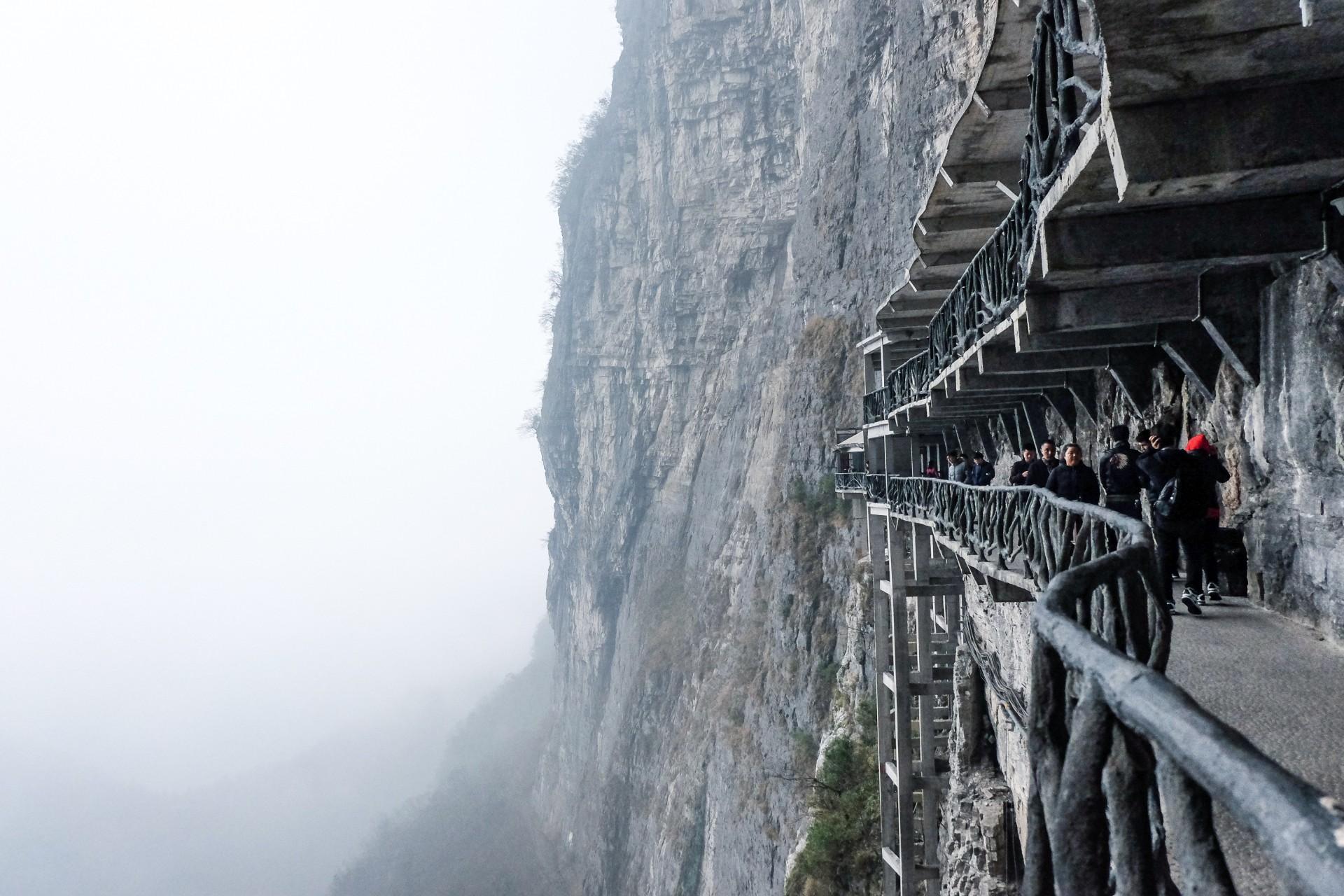 Tianmen Höhle