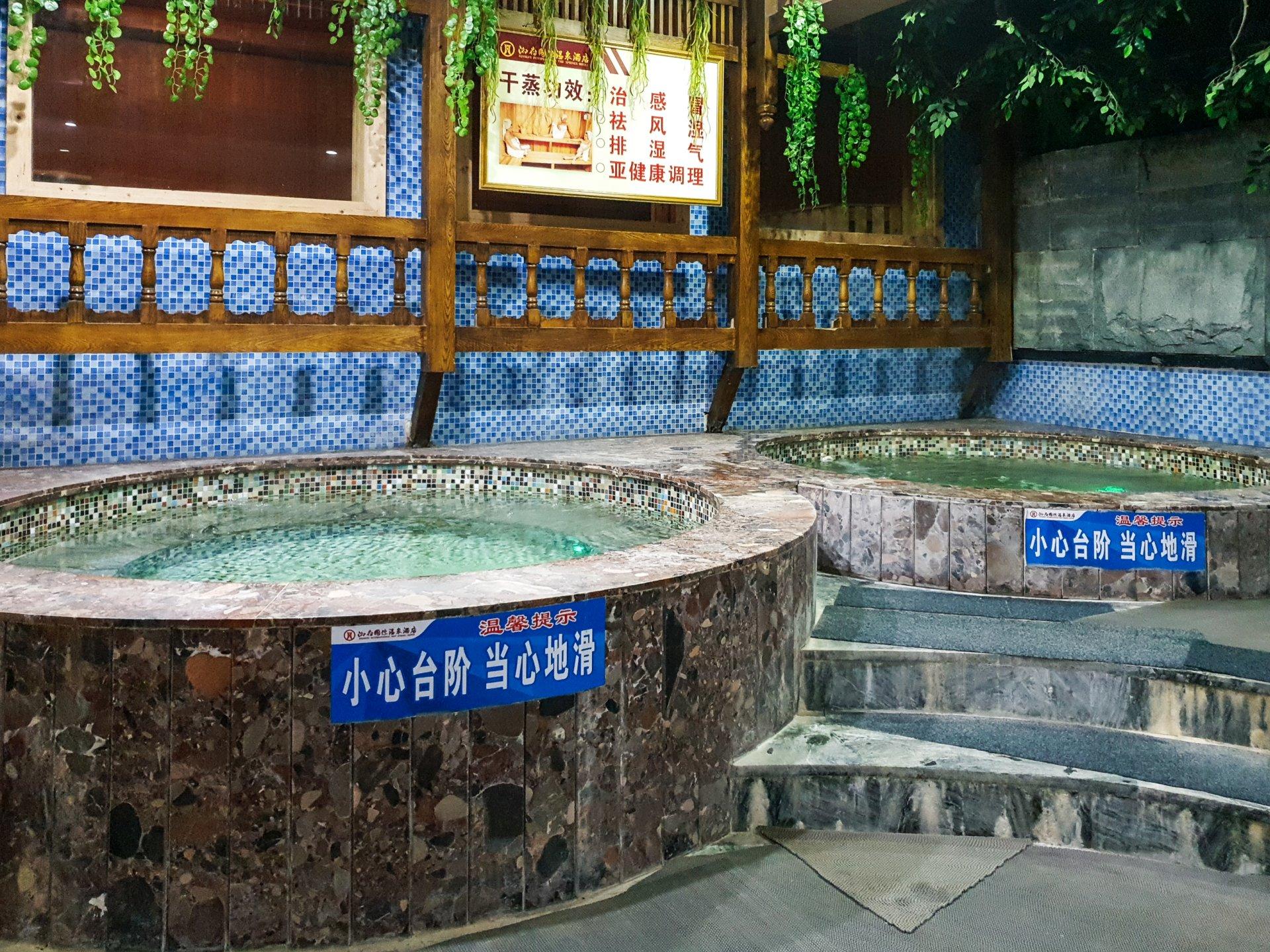 Wulingyuan Spa