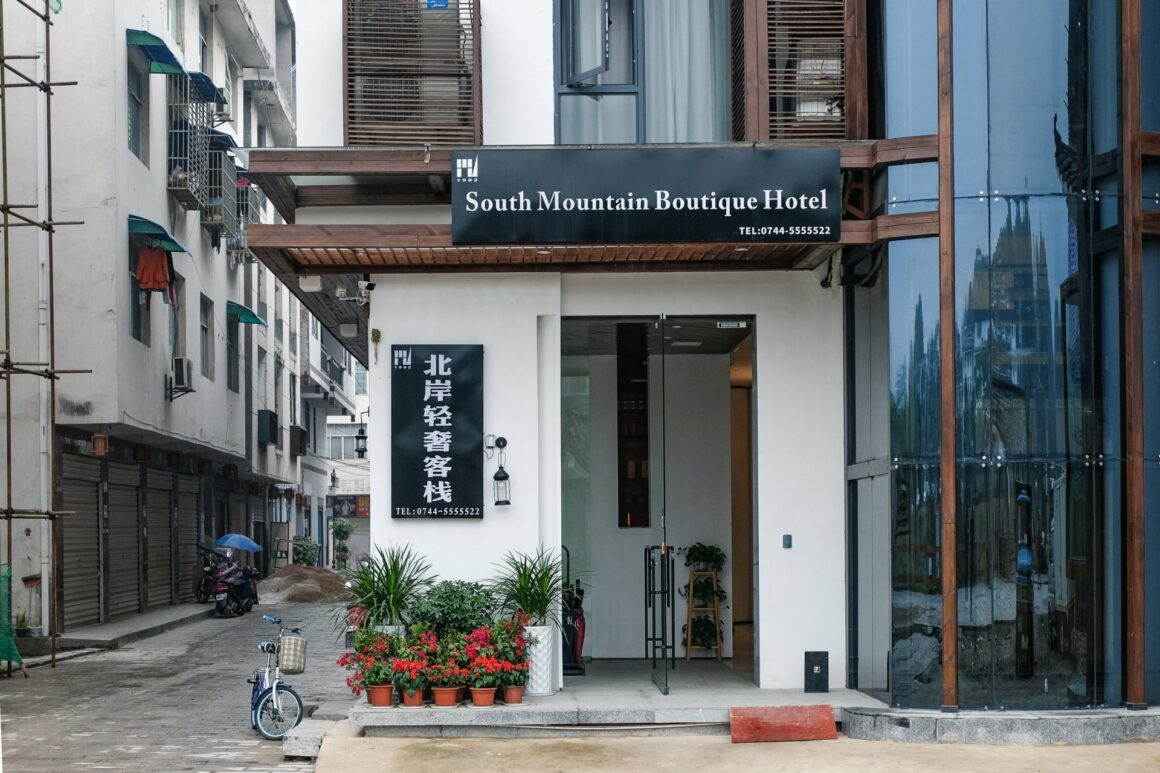 South Mountain Boutique Hotel Wulingyuan